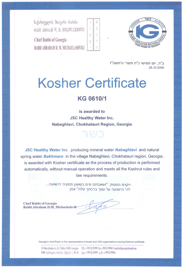 kosher certificate certification cer observant ensures process words company which